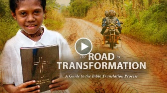 The Road to Transformation